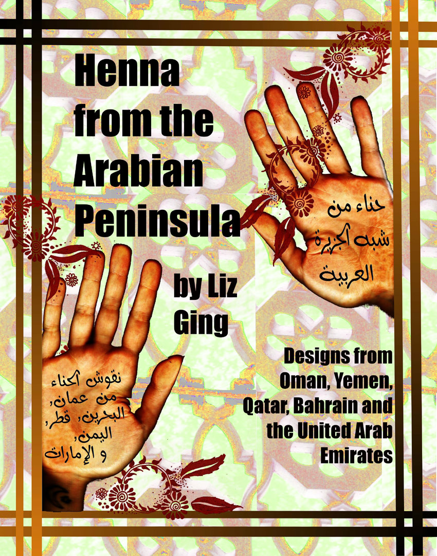 Henna Business Artistic Adornment