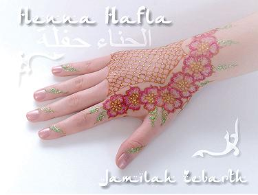Henna Hafla Design Book